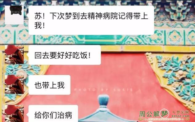 <a href='http://www.zzrzz.com/mengjing/' target='_blank'>梦境</a>记录