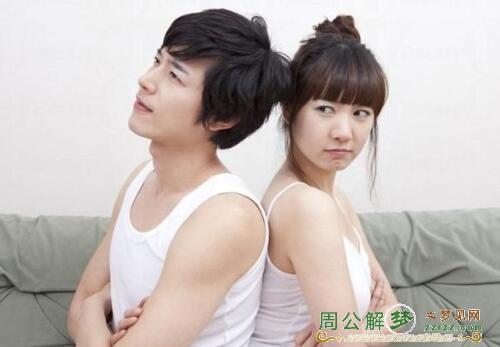 <a href='http://www.zzrzz.com/jiemeng/kongbulei/4007.htm' target='_blank'>梦见吵架</a>